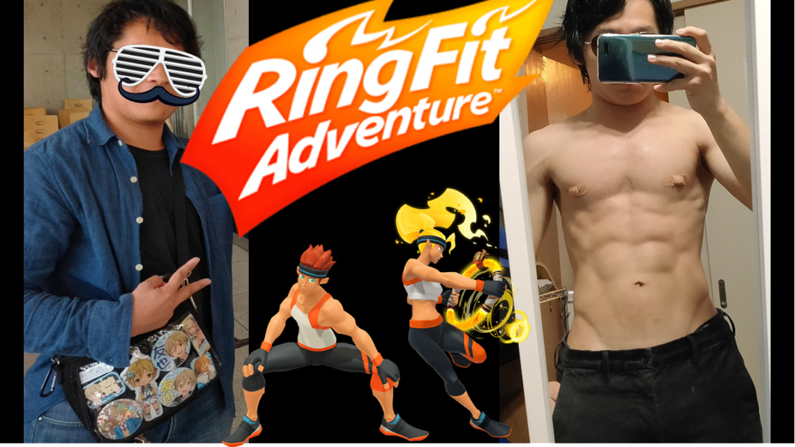 Ring Fit Adventure Transformation